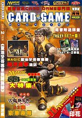Card Game Magazine 0
