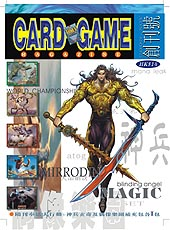Card Game Magazine 1