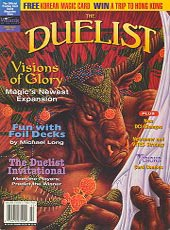 The Duelist #15