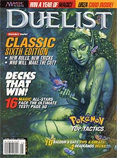 The Duelist #37