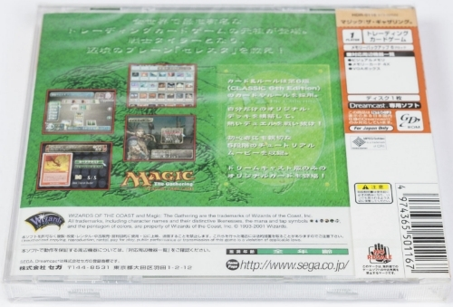 magic the gathering dreamcast